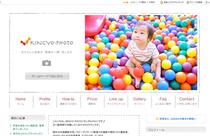 kingyo-photo様 アメブロカスタマイズ