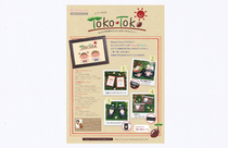 toko♥toko様