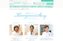 """愛和会 金沢病院様 Special Contents03""""看護部スタッフStory"""""""
