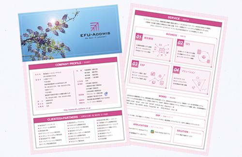 http://www.mamio-design.com/portfolio/assets_c/EFU-ADDWIS%E6%A7%98.jpg