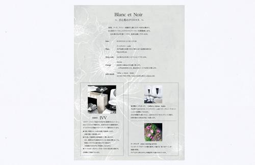 http://www.mamio-design.com/portfolio/assets_c/coffret-a-bijoux_A4%E3%83%81%E3%83%A9%E3%82%B7.jpg